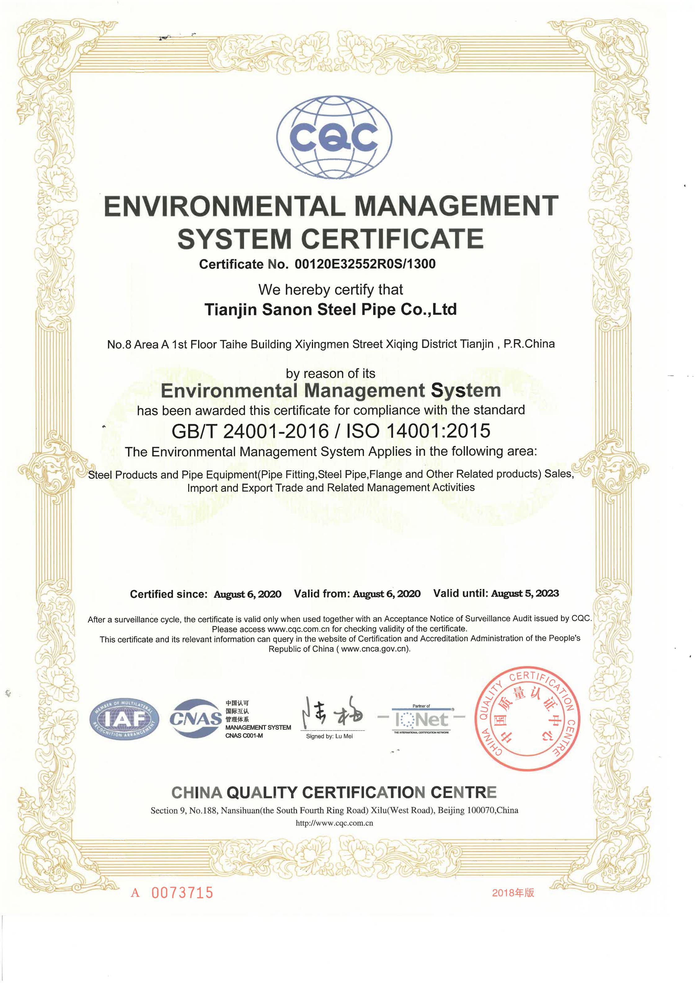 ISO14001英文_00