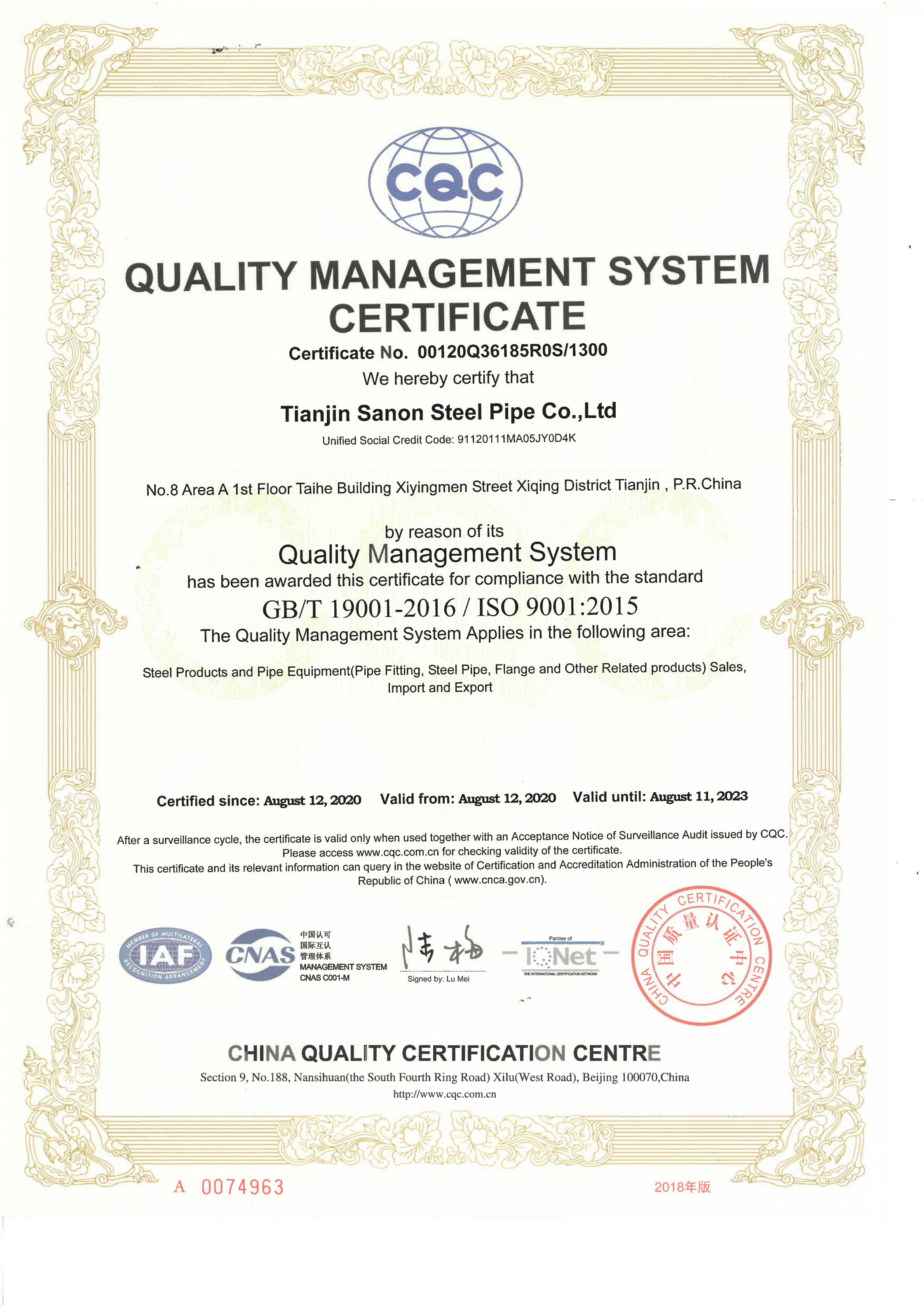 ISO9001英文_00