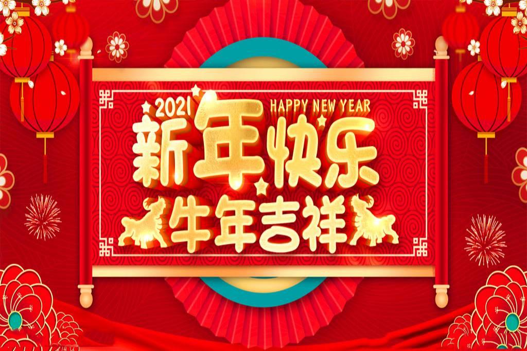 Tianjin Sanon Steel Pipe Co、.Ltd休日のお知らせ